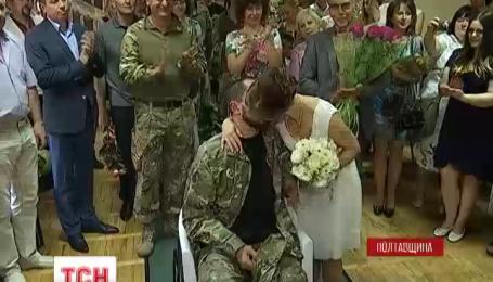 У Кременчуку вперше за історію шпиталя для інвалідів там святкують весілля