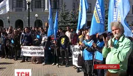 ЦИК обязала зарегистрировать «Оппозиционный блок» на Харьковщине