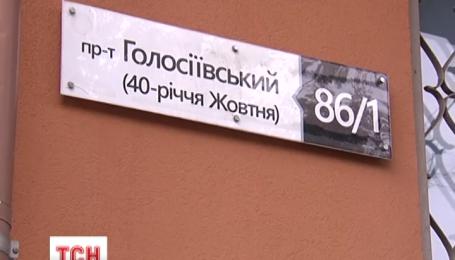 Киевский городской совет начал горстями переименовывать улицы Киева