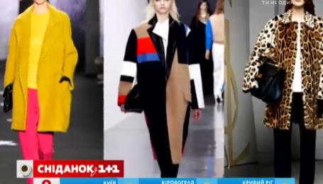 Як правильно підібрати пальто