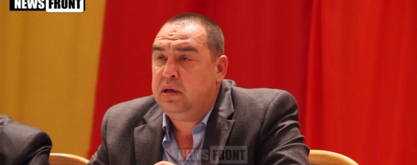 """В """"ЛНР"""" розповіли про потужніть бомби, яка ледь не вбила Плотницького"""