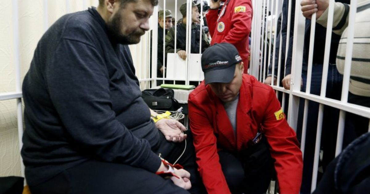 ГПУ обжалует решение админсуда о незаконном разрешении на арест Мосийчука