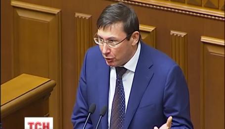 Верховная Рада приняла в первом чтении почти весь пакет законопроектов, рекомендованных ЕС