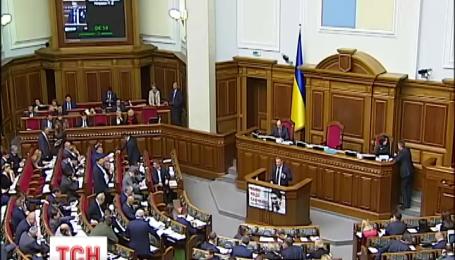 Депутаты проголосовали за сырые законопроекты ради безвизового режима