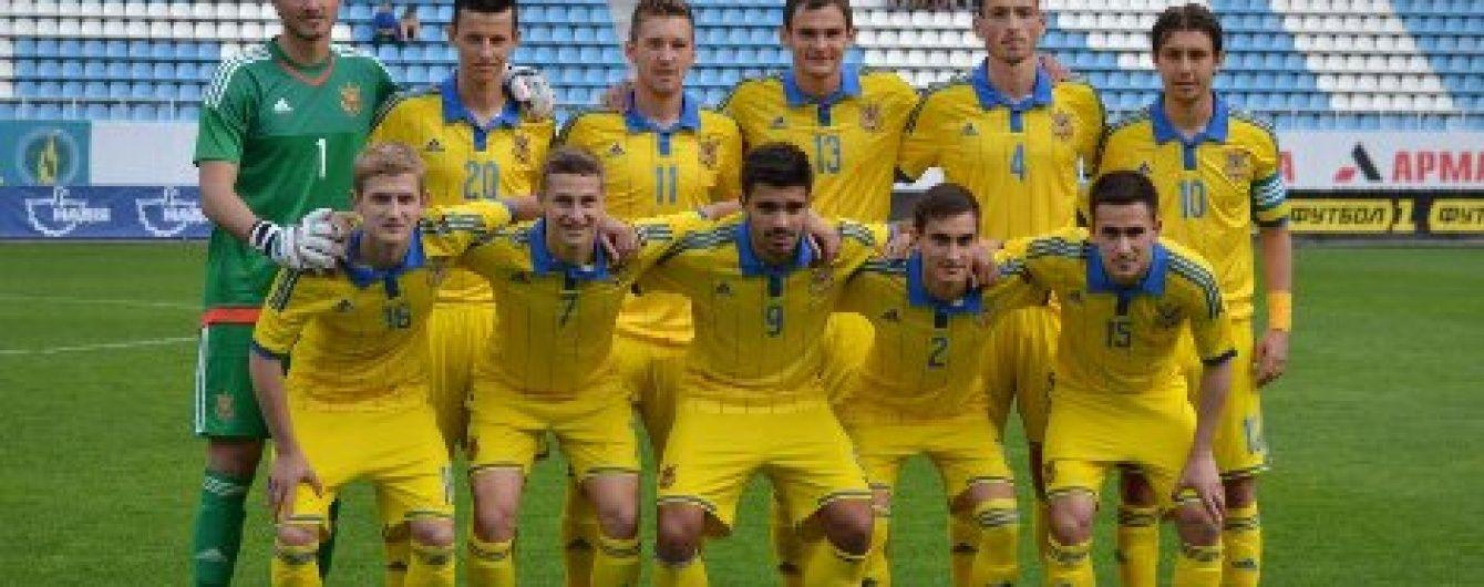 Українська молодіжка завдала нищівної поразки збірній Саудівської Аравії