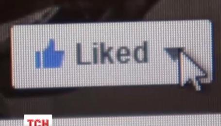 Фейсбук стане більш емоційним