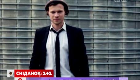 11 октября во Киеве состоится сольный концерт Феликса Шиндера