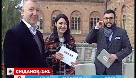 В гостях у «Завтрака» почетный консул Австрии в Черновцах Сергей Осадчук