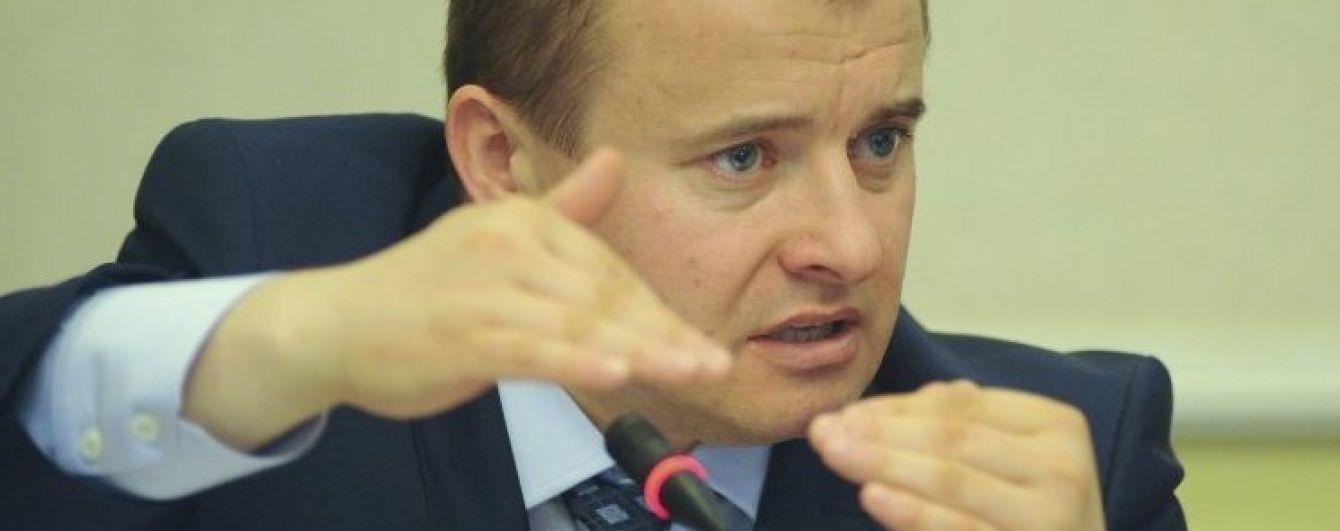 Демчишин назвав вартість європейського газу для України