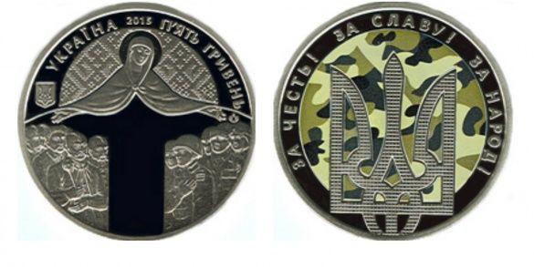 монета до Дня захисника України