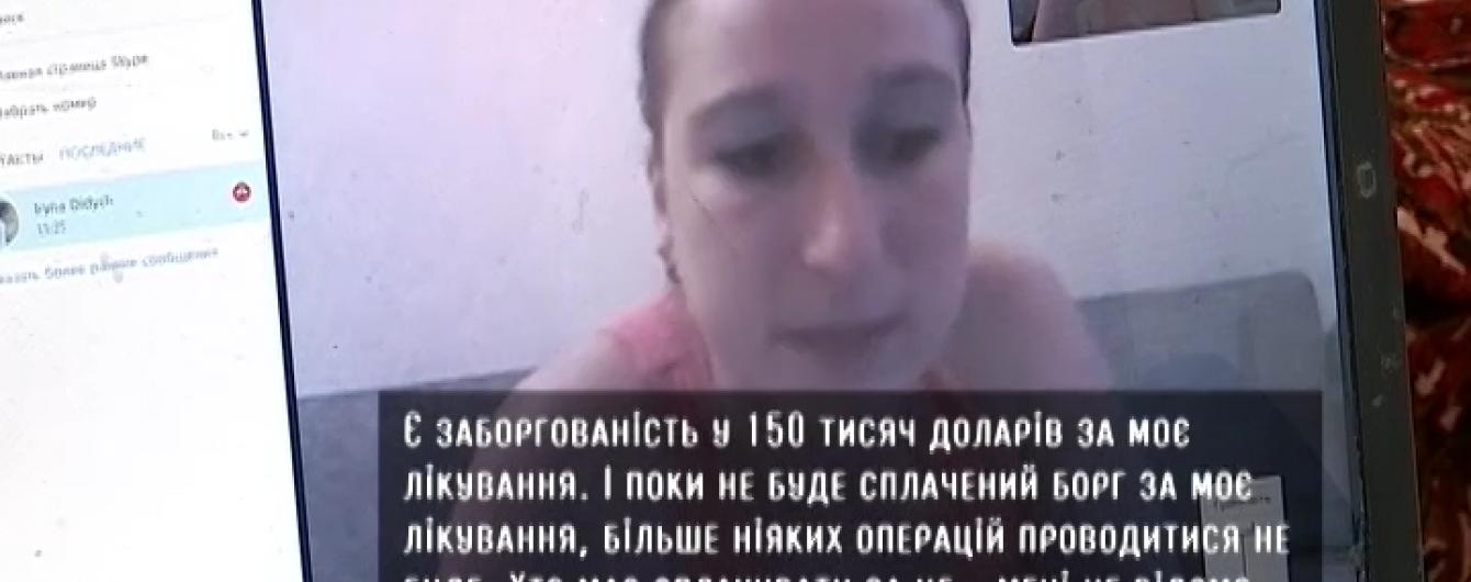 В Ізраїлі перервали лікування пораненої під час теракту у Львові жінки-інспектора
