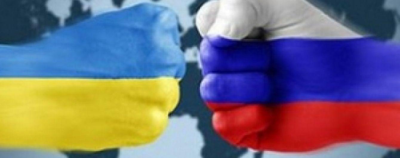 Росія погодилася поговорити з Україною щодо тримільярдного боргу