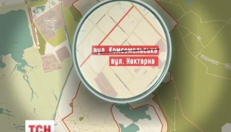 Вулиці частини Дарницького району Києва перейменовують на честь бджіл та меду