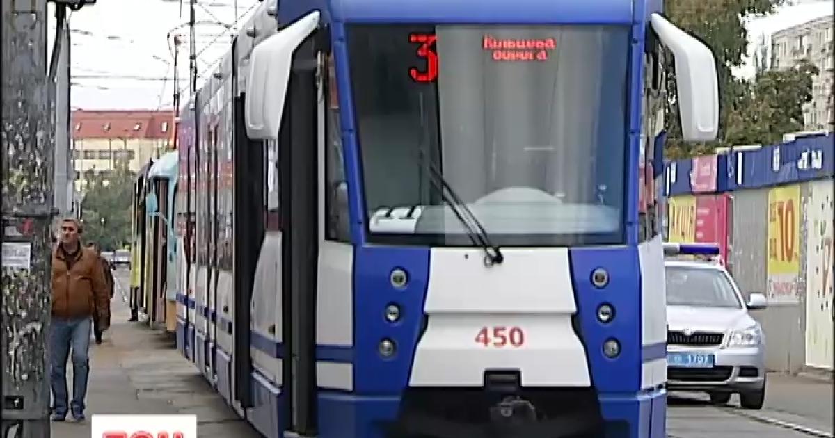 Киев закупит 50 польских трамваев с Wi-Fi