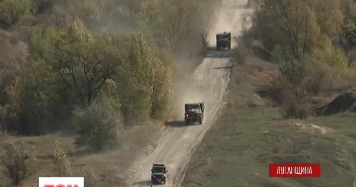 """Из-за отвода пушек на Луганщине """"обнажается"""" Бахмутская трасса"""
