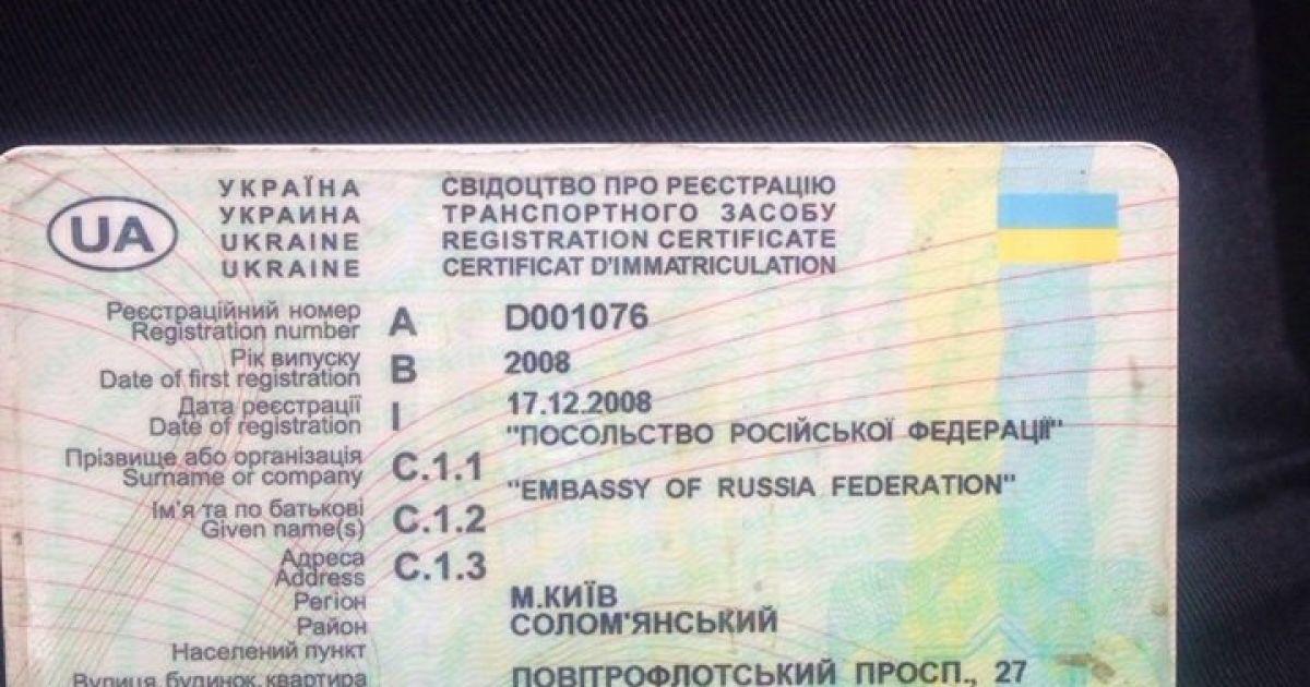 Российский дипломат на Toyota Camry влетел в отбойник. @ facebook/Артем Шевченко