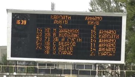 Во Львове состоялся матч памяти Андрея Гусина