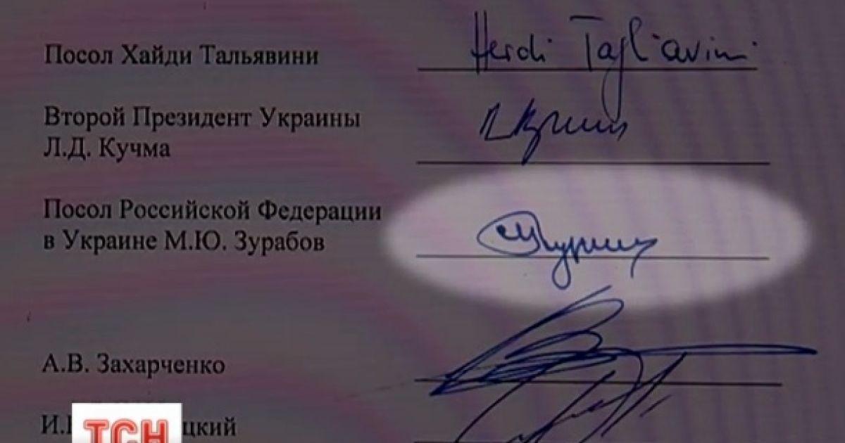 Трехсторонняя контактная группа соберется в Минске