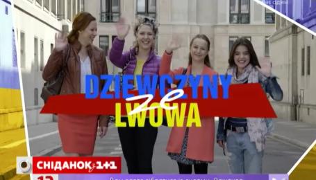 Серіал про львівських заробітчанок став популярним у Польщі