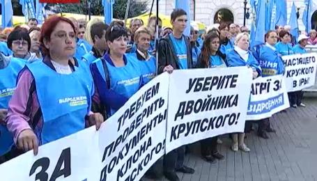 Партия «Возрождение» получила право баллотироваться в Днепропетровский городской совет