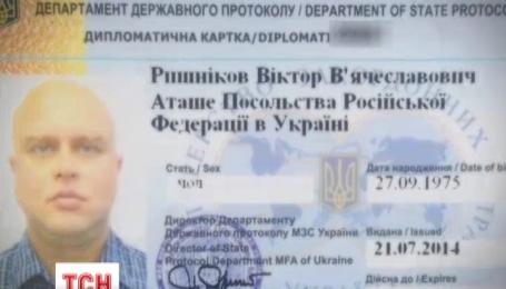 Під Києвом російський аташе не розминувся з відбійником і відмовився проходити тест на алкоголь