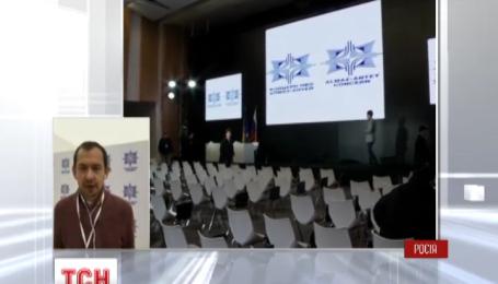 Російський виробник «Буків» презентує свій звіт одночасно зі слідчими Нідерландів