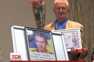 Батько загиблого в АТО бійця встановив рекорд України