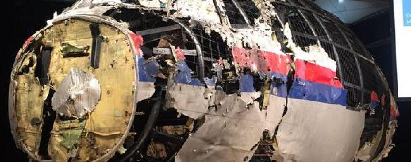 Слідство у справі катастрофи MH17 подовжили ще на рік – встановлюватимуть винних