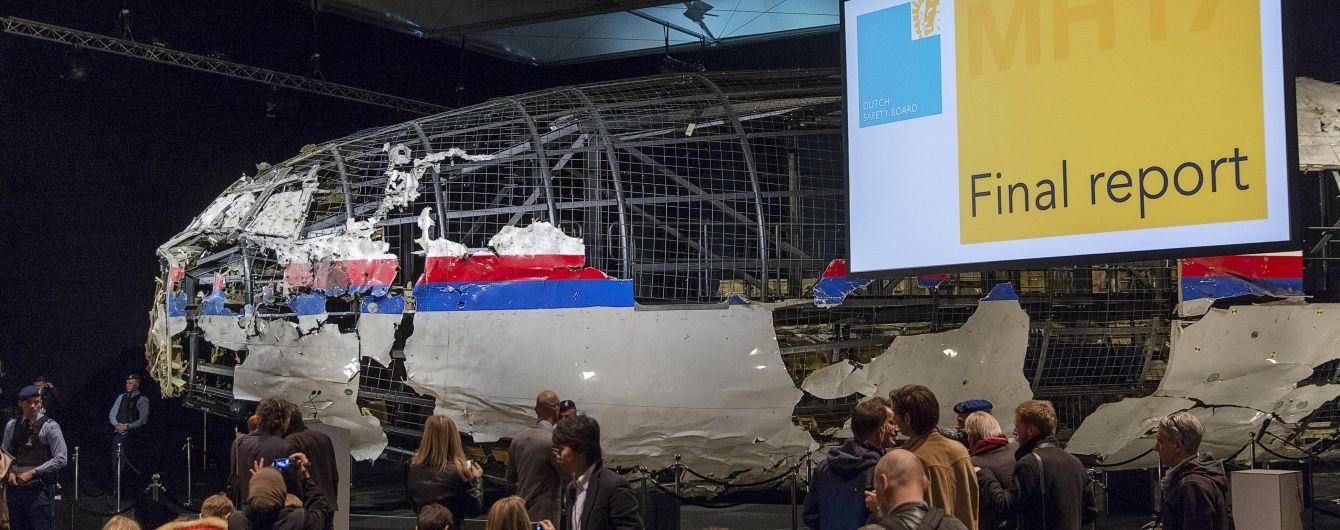 Bellingcat встановила особу офіцера ГРУ Росії, який причетний до знищення MH17