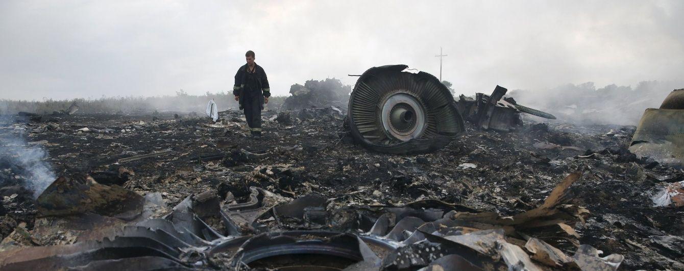 """РФ повідомила дані про """"Буки"""" в рамках розслідування загибелі Boeing МН17 на Донбасі"""