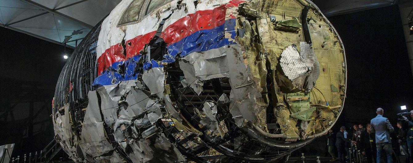 Доклад по сбитому боингу на русском языке 6152