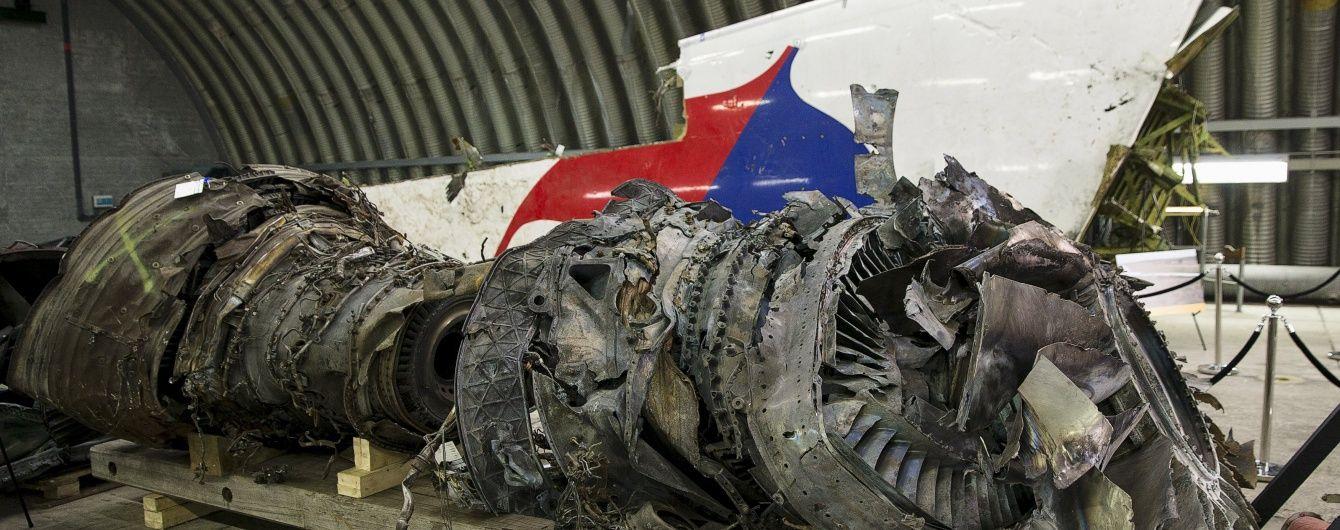 """Bellingcat прокоментувала доповідь """"Алмаз-Антея"""" про обставини загибелі рейсу МН17 на Донбасі"""