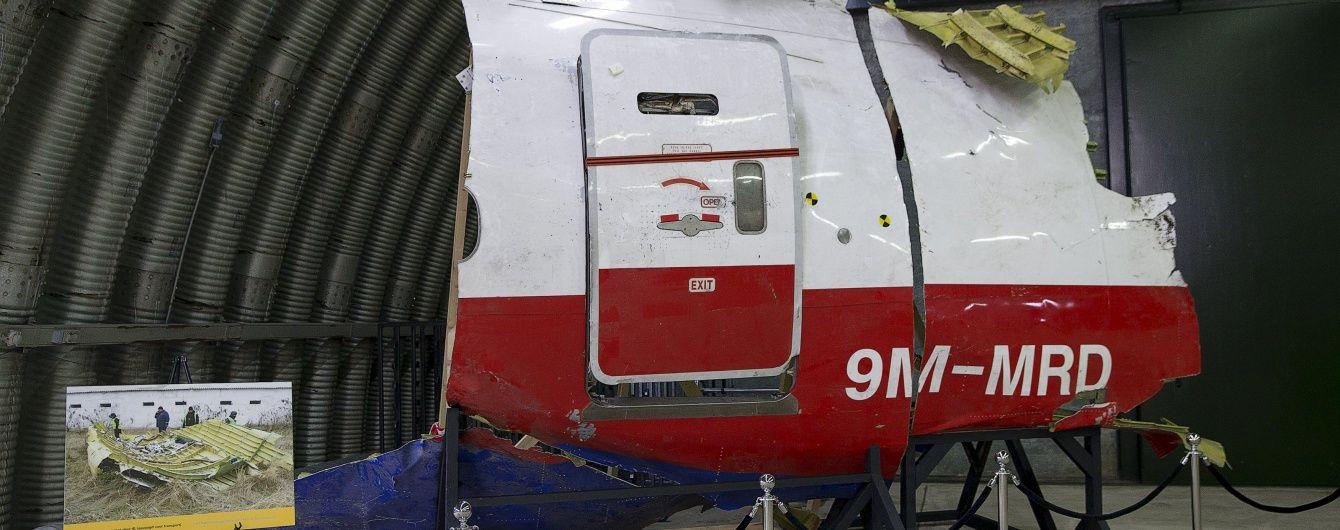 Звіт щодо причетності РФ до збиття Boeing і скандал з главою поліції Вінничини. 5 головних новин дня