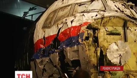 У Нідерландах сьогодні представили звіт з розслідування причин аварії малайзійського Боїнга