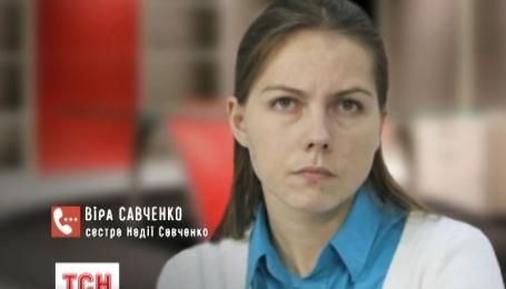 Росія заборонила сестрі Надії Савченко в'їзд на свою територію