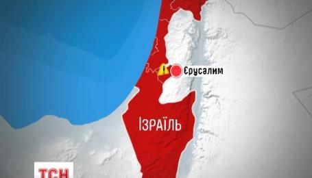 В Иерусалиме от рук террористов погибли по меньшей мере три человека