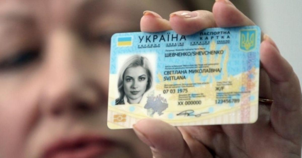 Украинцы смогут обменять нынешние паспорта на новые ID-карты. Когда и как это сделать