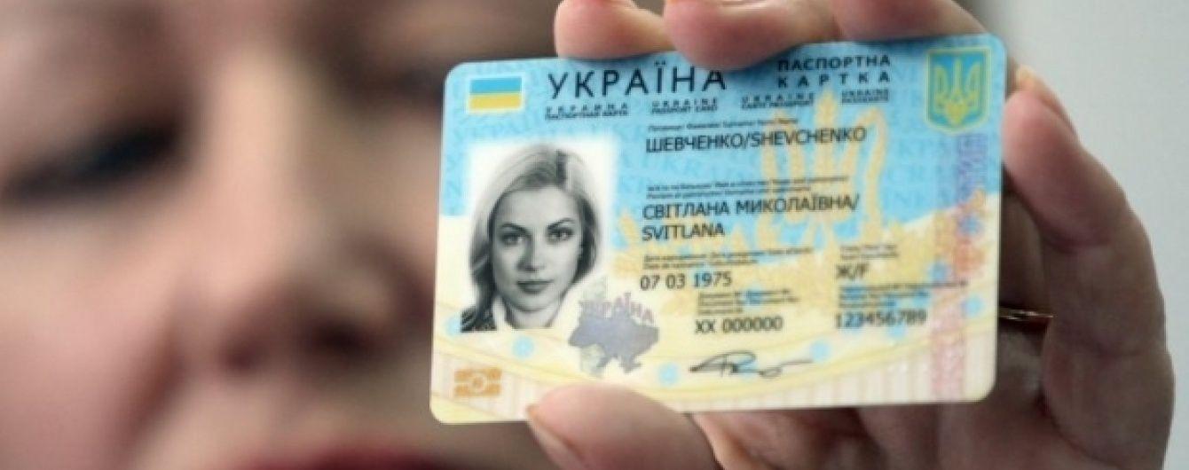 Поменять паспорт как это сделать 386