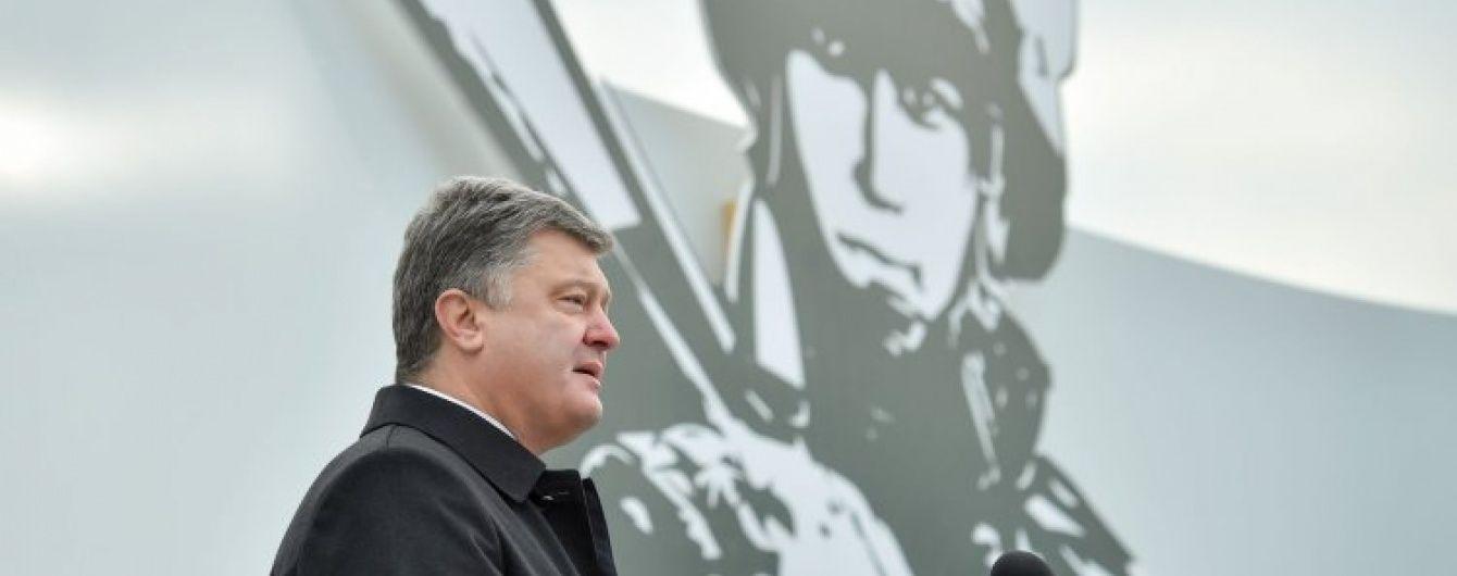 Порошенко підтримав ідею позбавлення громадянства України за сепаратизм