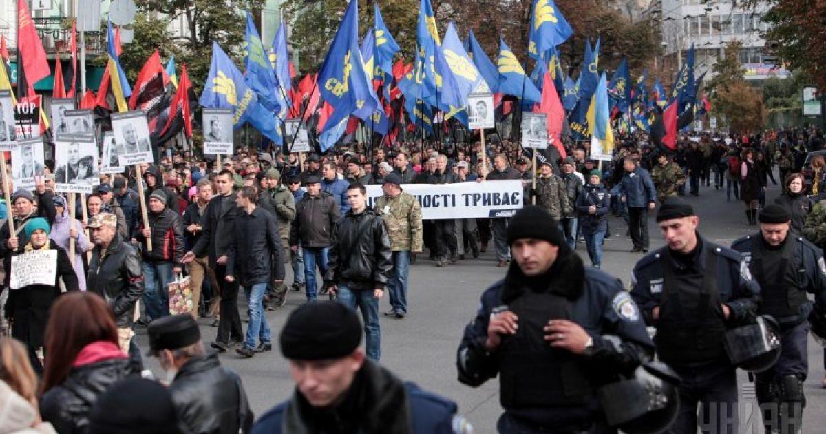 """""""Марш героев"""" собрал тысячи украинцев @ УНИАН"""