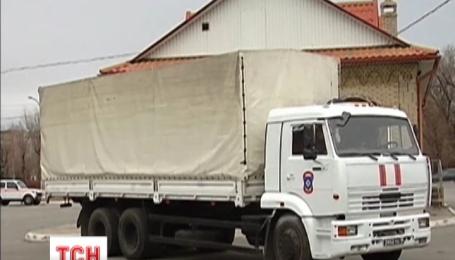 Россия снова отправила свой «гуманитарный конвой» на Донбасс