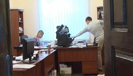 Як працює державна виконавча служба в Україні