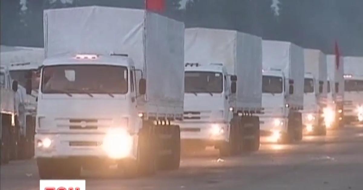 """Росія направила черговий """"гумконвой"""" бойовикам на Донбас"""