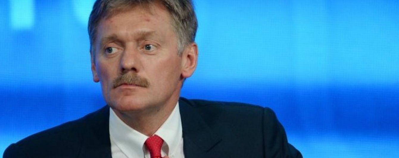 """В офшорному списку """"засвітилися"""" прес-секретар Путіна і віце-мер Москви"""