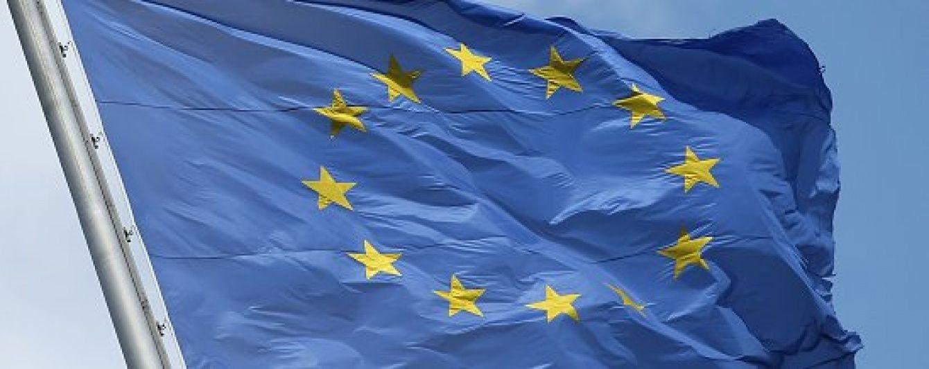 У ЄС вимагають від України призначення віце-прем'єра з євроінтеграції – журналіст