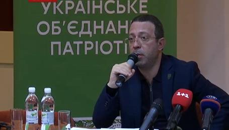 Кандидати в мери від «Укропу» підписали хартію