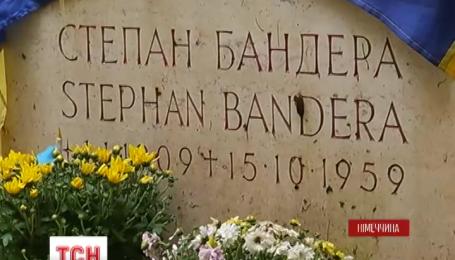 56 лет назад погиб Степан Бандера