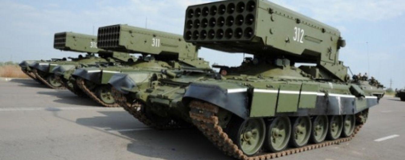 """Українські розвідники помітили на Донбасі танки та вогнеметну систему """"Буратіно"""""""