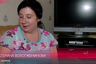 У Росії матір-одиначку внесли до списку терористів через проукраїнські пости у соцмережах