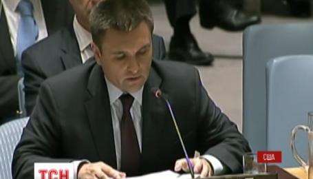 Росія може накладати вето на українські ініціативи в Раді безпеки ООН